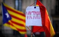 Суд отменил декларацию о независимости Каталонии