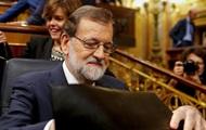 У Каталонии есть пять дней для определения статуса
