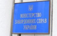 Украина считает незаконным референдум в Каталонии