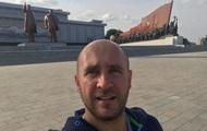 Украинский журналист посетил Северную Корею