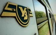 Укрзализныця разделит пассажирские поезда на три категории