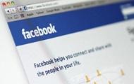 В Facebook и Instagram произошел масштабный сбой