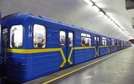 В киевском метро 33-летний мужчина попал под поезд