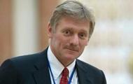 В Кремле заступились за Лабораторию Касперского