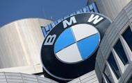 В офисе BMW провели обыски