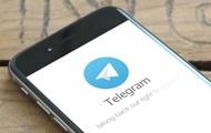 В Telegram появились русский и украинский языки