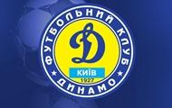 Динамо пообещало возобновить работу русскоязычной версии сайта
