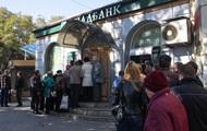 НАБУ: С арестованных счетов в Ощадбанке исчезли $156 млн