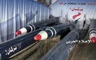 Повстанцы Йемена выпустили по Саудовской Аравии ракету – СМИ