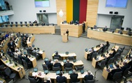 В литовском Сейме представили