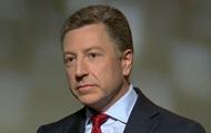 Волкер хочет обсудить Украину с Сурковым