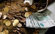 Рубль ставит новые рекорды: доллар - 66
