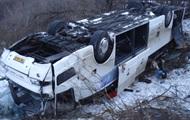 В России перевернулся украинский автобус, есть пострадавшие