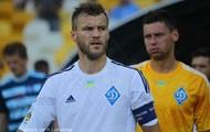 Тоттенхэм сделал предложение Динамо по Ярмоленко