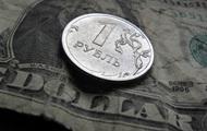 В России курс доллара повышен до максимума с 1998 года