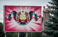 Молдова вновь требует вывода войск РФ из Приднестровья