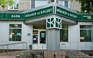 НБУ ликвидирует банк Финансы и кредит