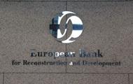 Украина стала второй в мире по кредитам ЕБРР