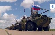 Молдова назвала войска РФ в Приднестровье главной проблемой