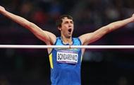 Прыжки в высоту. Бондаренко и Проценко выходят в финал