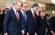 Путин поедет на встречу нормандской четверки
