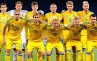 Турция - Украина: Коваленко, Зинченко и Ордец - в стартовом составе