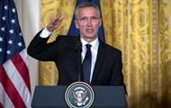 НАТО: Мы не хотим новой