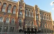 Украина до 2019 должна выплатить $13 миллиардов