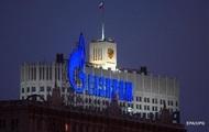 Решение суда в Стокгольме промежуточное – Газпром
