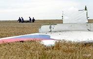 MH17: Нидерланды меняют законы для заочного осуждения