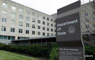 США готовят ответ на сокращение дипмиссии в РФ