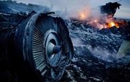 США поддержали проведение в Нидерландах суда по делу о крушении МН17