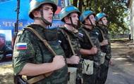 Молдова требует вывести войска РФ из Приднестровья