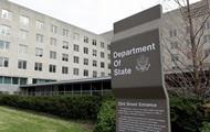 Сокращение димписсии США ударит по россиянам – Госдеп