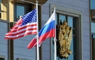 США требуют закрыть еще одно консульство России