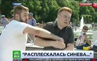 В Москве мужчина в футболке Оплот избил журналиста