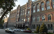 НБУ ухудшил прогноз инфляции в Украине